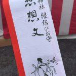 エッセンシャルセラム☆