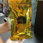 【便秘にめちゃ効く】日月健茶の効果とお客様の口コミをご紹介します